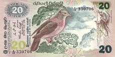 Цейлон: 20 рупий 1979 г.