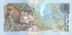 Цейлон: 50 рупий 1979 г.