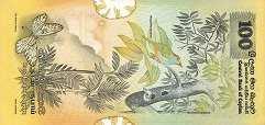 Цейлон: 100 рупий 1979 г.