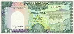 Цейлон: 1000 рупий 1981-85 г.