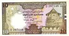 Цейлон: 10 рупий 1982-85 г.