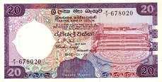 Цейлон: 20 рупий 1982-85 г.