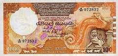 Цейлон: 100 рупий 1982 г.