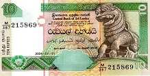 Шри Ланка: 10 рупий 2001-06 г.