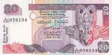 Шри Ланка: 20 рупий 2001-06 г.