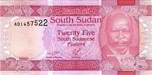 Южный Судан: 25 пиастров (2011 г.)