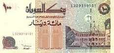 Судан: 100 динаров 1994 г.