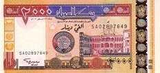 Судан: 2000 динаров 2002 г.