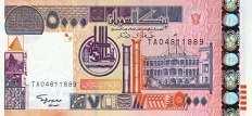 Судан: 5000 динаров 2002 г.