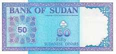 Судан: 50 динаров 1992 г.