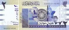 Судан: 2 фунта 2006 г.