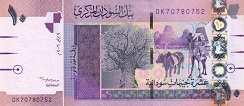 Судан: 10 фунтов 2006 г.