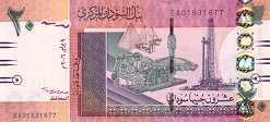 Судан: 20 фунтов 2006 г.