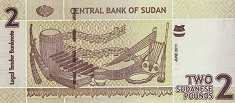 Судан: 2 фунта 2011-17 г.