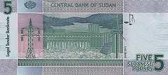 Судан: 5 фунтов 2011-17 г.