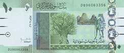 Судан: 10 фунтов 2011-17 г.