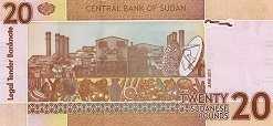 Судан: 20 фунтов 2011-17 г.