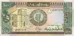 Судан: 100 фунтов 1988-90 г.
