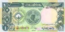 Судан: 1 фунт 1985-87 г.
