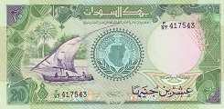 Судан: 20 фунтов 1985-90 г.