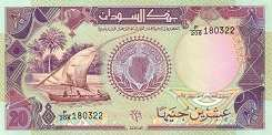 Судан: 20 фунтов 1991 г.