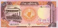 Судан: 50 фунтов 1991 г.