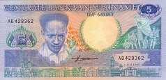Суринам: 5 гульденов 1986-88 г.