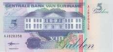 Суринам: 5 гульденов 1991-98 г.