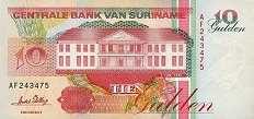 Суринам: 10 гульденов 1991-98 г.