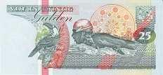 Суринам: 25 гульденов 1991-98 г.