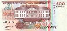 Суринам: 500 гульденов 1991 г.