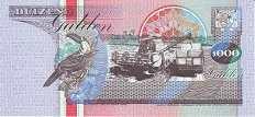 Суринам: 1000 гульденов 1993-95 г.