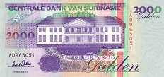 Суринам: 2000 гульденов 1995 г.