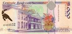 Суринам: 5000 гульденов 1997-99 г.