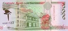 Суринам: 10000 гульденов 1997 г.