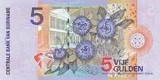 Суринам: 5 гульденов 2000 г.