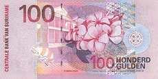 Суринам: 100 гульденов 2000 г.