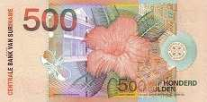 Суринам: 500 гульденов 2000 г.