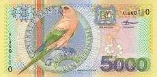 Суринам: 5000 гульденов 2000 г.