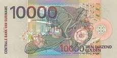 Суринам: 10000 гульденов 2000 г.