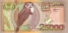 Суринам: 25000 гульденов 2000 г.
