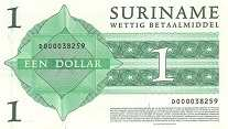 Суринам: 1 доллар 2004 г.