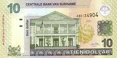 Суринам: 10 долларов 2004-09 г.