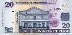 Суринам: 20 долларов 2004-09 г.