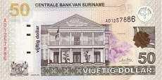 Суринам: 50 долларов 2004-09 г.