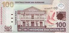 Суринам: 100 долларов 2004-09 г.