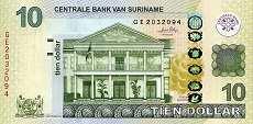 Суринам: 10 долларов 2010-12 г.