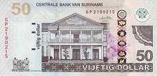 Суринам: 50 долларов 2010-16 г.