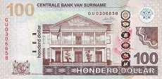 Суринам: 100 долларов 2010-16 г.