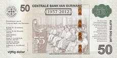 Суринам: 50 долларов (юбилейная) 2012 г.